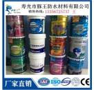 高弹厚质丙烯酸防水涂料公司材料建筑材料