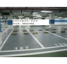 威海乳山市专业金刚砂耐磨地面材料生产厂家