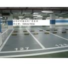 泰安岱岳区常年做金刚砂耐磨地面材料的公司