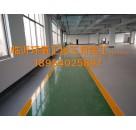 滨州邹平环氧树脂地坪施工厂家质量是合作的根基