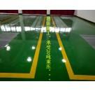 滨州惠民旧水泥地面做环氧地坪漆地面要花多少钱