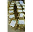 迪庆专业销售阿意斯壮玻璃鳞片胶泥 性价比高 施工技术规范