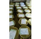 铜川专业销售阿意斯壮玻璃鳞片胶泥 性价比高 施工技术规范
