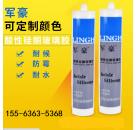 透明快干  酸性硅酮耐候玻璃胶批发 彩色防水密封胶