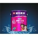广东健康水性漆十大品牌排名,一线水性漆品牌代理