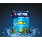 环保墙面漆招商加盟,十大品牌墙面漆代理,城市美涂漆