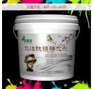 供应中美达水性铁锈转换剂 除锈剂批发 铁锈转换剂厂家