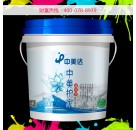 供应中美达k11通用防水涂料 防水涂料批发 防水涂料厂家