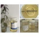 光泽高聚醚胺环氧固化剂9035-2固化剂固化时间快