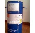 供应德国毕克BYK-333有机硅流平剂 表面爽滑剂