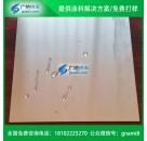 疏水涂料 自洁防污涂料 耐磨耐候疏水角110度油漆