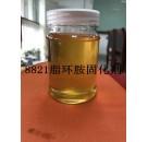 粘接强度和硬度高8821脂环胺环氧固化剂底中固化剂苏州亨思特