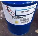供应油性防沉剂德国毕克BYK-410防沉防流挂流变助剂
