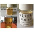 硬度高8821粘接强度脂环胺环氧固化剂底中固化剂苏州亨思特