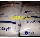 供应帝斯曼丙烯酸树脂B-842热固性树脂