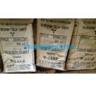 供应日本三菱MB-2952热塑性丙烯酸树脂