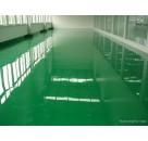威海乳山市生产环氧地坪漆的厂家具体地址