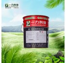 长期供应优质沥青漆 湖南专业厂家出售 质量保证