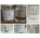 高品质无色透明脂环胺环氧固化剂9035无色透明环氧固化剂