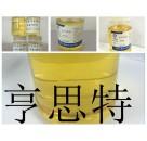 涂层硬度高环氧固化剂水性环氧固化剂中底涂固化剂