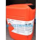 供应氟碳改性流平剂 埃夫卡EFKA-3777 可重涂流平剂