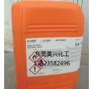 供应防浮色发花分散剂 埃夫卡EFKA-4010聚氨酯分散剂