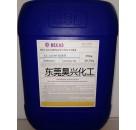 供应PP塑料底材处理剂 EC-343 PP附着力促进剂
