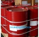 供应拜耳N-75固化剂 耐光耐候性涂料固化剂