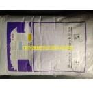 供应涂料消光粉TS-600哑光粉