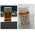 中涂固化剂D-252脂环胺固化剂耐水性硬度高环氧固化剂
