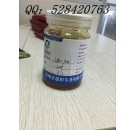 冲击强度高聚酰胺固化剂耐水性好650聚酰胺环氧树脂固化剂