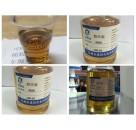 3208防腐专用固化剂D-252脂环胺固化剂8821固化剂