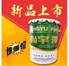 聚氨酯稀释剂 聚氨酯漆稀料 无苯稀释剂 厂家直销