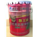 豚王彩色聚氨酯环保型
