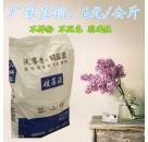泰州硅藻泥,自然风尚硅藻泥,硅藻泥生产厂家直销