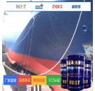 氯化橡胶船壳漆 船舶涂料行业第一名