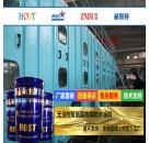 100%无溶剂聚氨酯防腐涂料 施工过程中安全性能好
