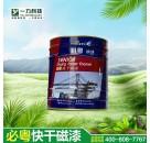 湖南优质丙烯酸防水涂料 长沙一力专供