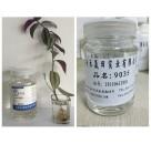成熟产品脂环胺透明环氧固化剂9035高档美观环氧固化剂
