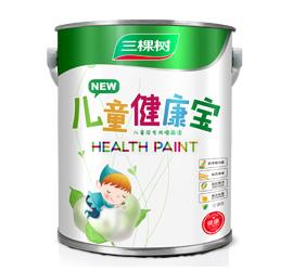 三棵树儿童健康宝墙面漆