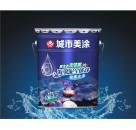 净味环保乳胶漆出口销售,佛山乳胶漆十大品牌招商