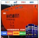B3000长效无锡自抛光防污漆专用树脂(MMA)