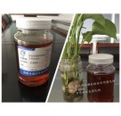 颗粒路面固化剂醒目警示效果8606彩色陶瓷颗粒路面固化剂