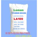 芜湖龙曼供应油墨化妆品用LA100型钛白粉