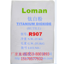 芜湖龙曼供应塑料柔性PVC色母粒用R907型钛白粉