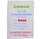芜湖龙曼供应室内外涂料橡胶塑料造纸用R908型钛白粉