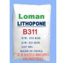 芜湖龙曼供应涂料橡胶油墨造纸用B311型立德粉