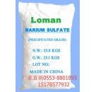 芜湖龙曼供应油漆油墨涂料摩擦片用沉淀硫酸钡