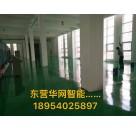 潍坊诸城生产公司专卖刷地面的环氧地坪漆