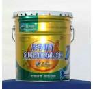 豚王彩钢瓦专用防水涂料